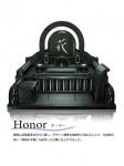 Honor(ホーナー)