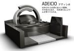 ADEICIO(アディシオ)